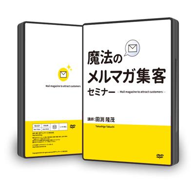 05_15_m_maga_3D